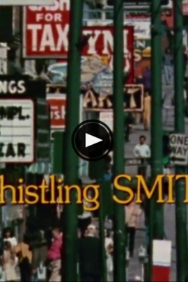 吹口哨的史密斯
