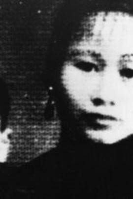 缝纫女人( 1983 )