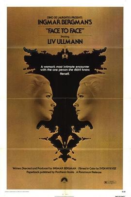 面对面( 1976 )