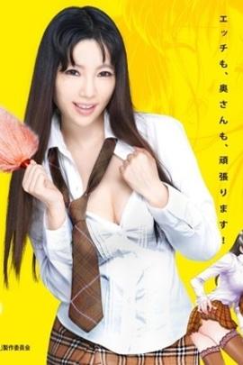 电影版:夫妻成长日记2( 2012 )