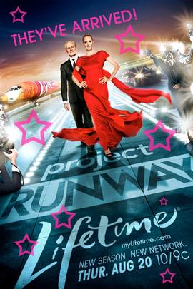 天桥风云:全明星赛( 2011 )