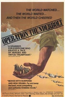 魔鬼任务( 1977 )