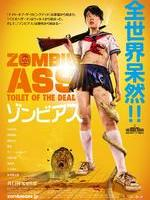 丧尸的屁股Zombie Ass: Toilet of the Dead (2011)