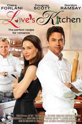 爱的厨房( 2011 )