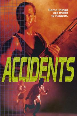 意外事件( 1989 )