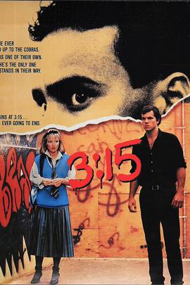 最后时限三点一十五( 1986 )