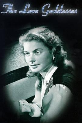 爱之女神( 1965 )