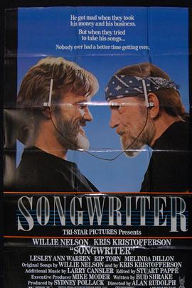 歌者( 1984 )