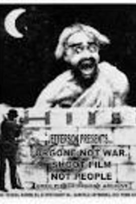 彩虹之战( 1985 )