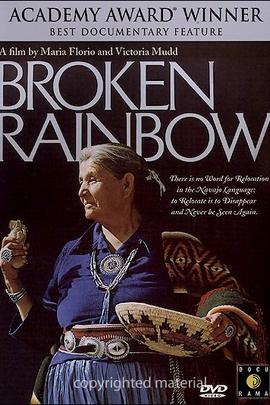 碎了的彩虹( 1985 )