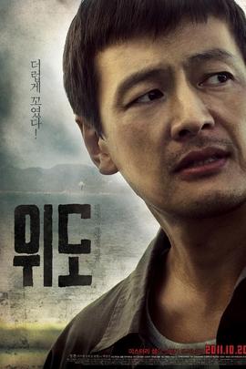 蝟岛( 2011 )
