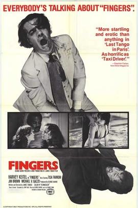 手指( 1978 )