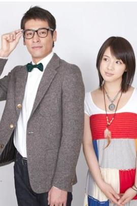 妄想搜查( 2012 )