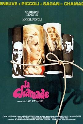 狂乱( 1968 )