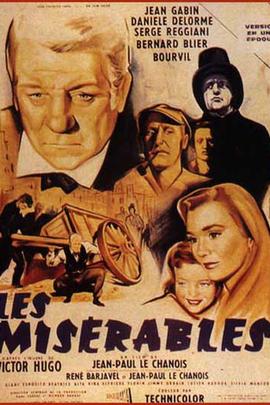 悲惨世界( 1958 )
