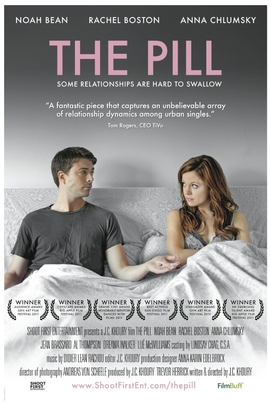 避孕药( 2011 )