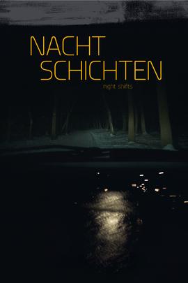 夜班( 2010 )