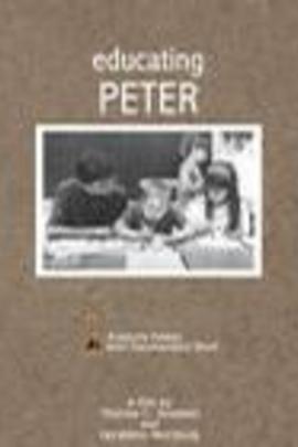 对彼得的教育( 1992 )