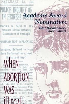 非法堕胎:不为人知的故事