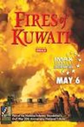 科威特大火( 1992 )