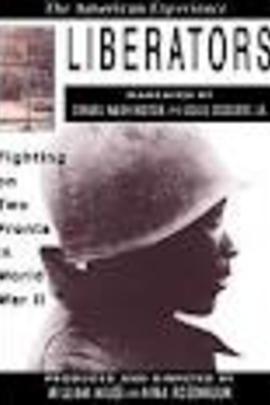 二战前线( 1992 )