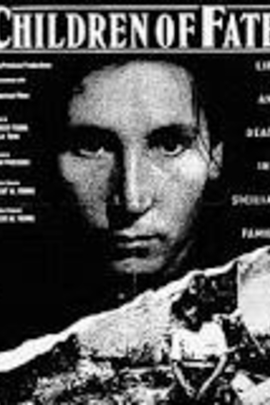 孩子们的命运:一个西西里岛家庭里的生与死( 1993 )