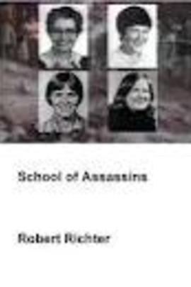 校园刺客( 1994 )