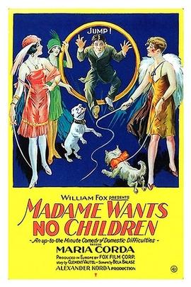 夫人不想要孩子( 1926 )