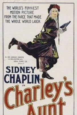 查理的姑姑( 1925 )