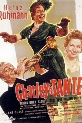 查理的姑姑( 1956 )