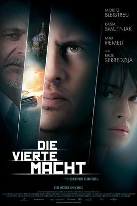 第四种权力( 2012 )