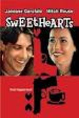 如果我们是恋人( 1997 )