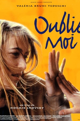 请忘记我( 1994 )