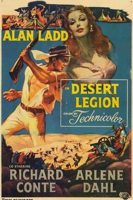 沙漠军团( 1953 )