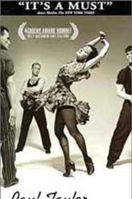 舞者( 1998 )