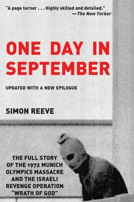 九月的一天
