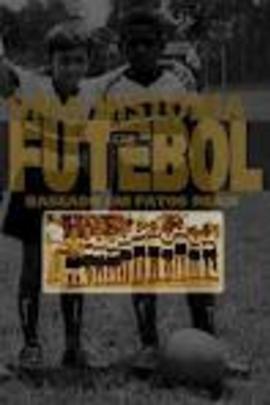 足球故事( 2000 )