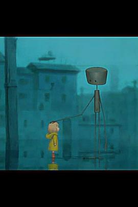 雨之城( 2011 )