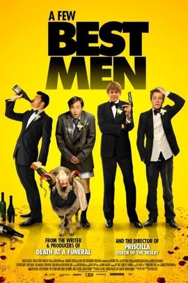 好男人不多( 2011 )