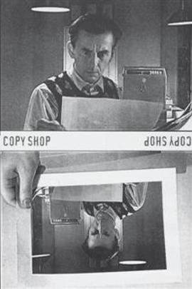 复印店( 2001 )