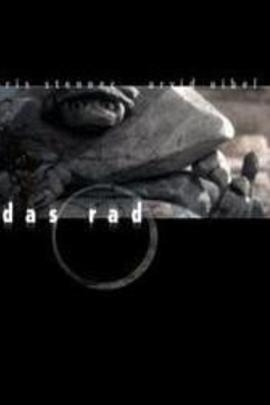 轮盘记( 2003 )
