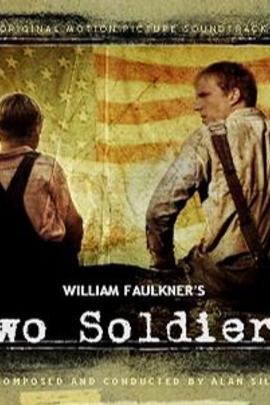 两个士兵( 2003 )