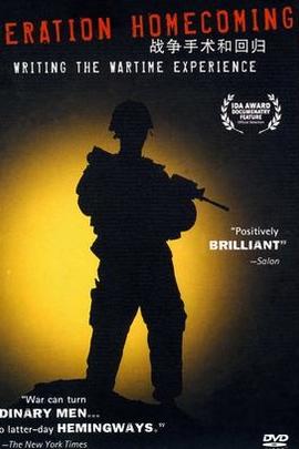 回家行动:记录战火( 2007 )