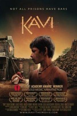 卡维( 2009 )
