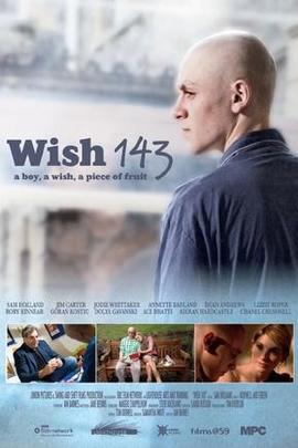 143号愿望