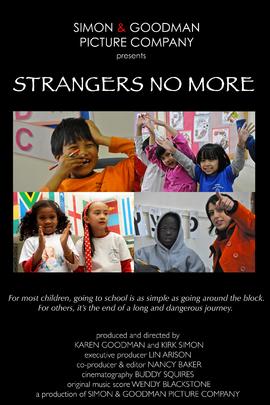 不再是陌生人