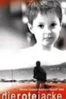 红夹克( 2002 )