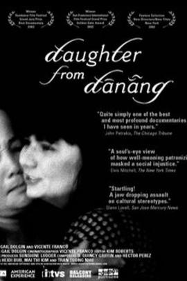 美国女儿越南妈妈( 2002 )