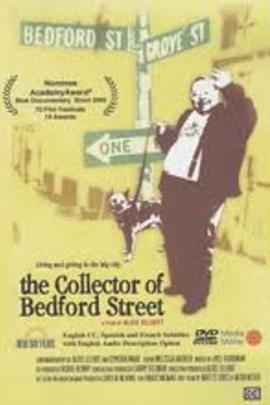 贝德福街上的收藏家