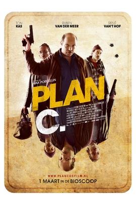 C计划( 2012 )